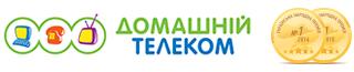 Домашний телеком (от DataGroup)