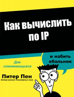post-18515-0-35136600-1485330116_thumb.png