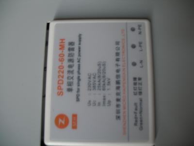 post-26685-0-47345100-1463061535_thumb.jpg