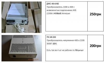 post-4093-0-43858400-1409054749_thumb.jpg