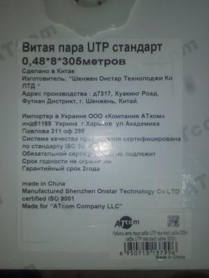 post-41365-0-58062400-1478766310_thumb.jpg