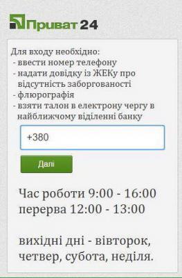 post-6310-0-31200500-1482102557_thumb.jpg
