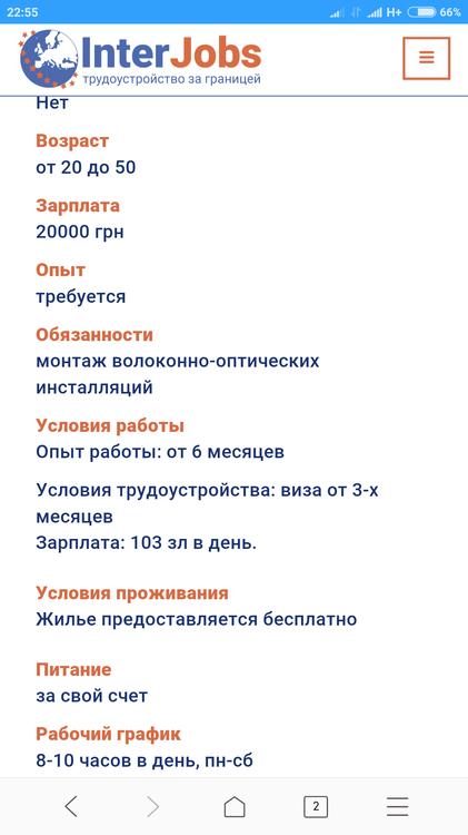 Screenshot_2018-04-07-22-55-49-654_com.android.browser.png