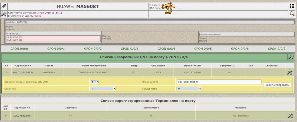 Firefox_Screenshot_2018-05-11T08-15-19.478Z.png