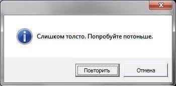 Tolsto.jpg