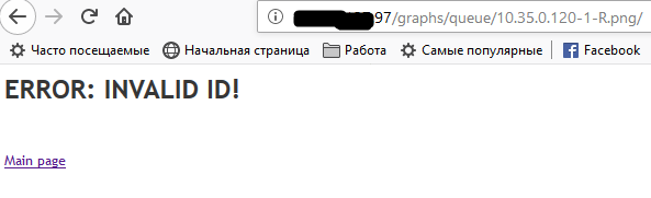 UB_err_2.png
