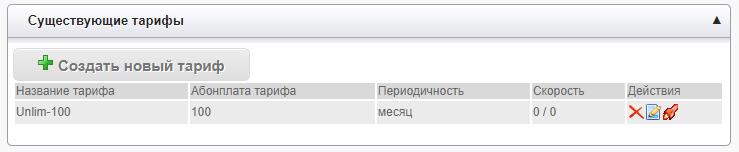 ub_03.png.0e7a268623158735c47145dfdd2ab8b1.png