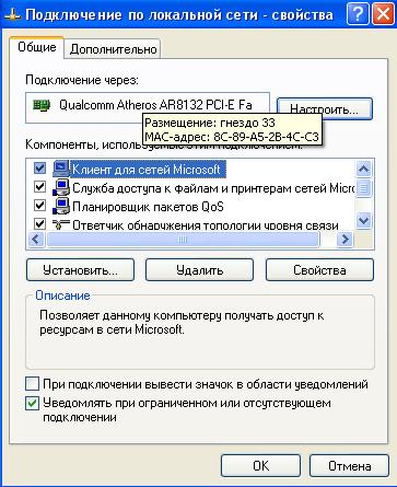 mac.png.6ef4720bf4226df19777deddeab7bdb1.png