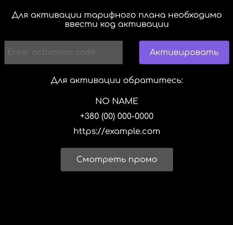omega_app.thumb.jpg.3898c25b059b5b99f1060ed12fb3475a.jpg