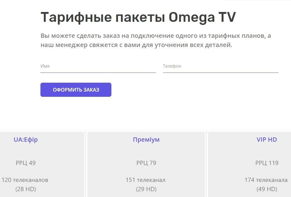omega_site.jpg.4cce38fd37c387ffa3cf13f8adc293e8.jpg