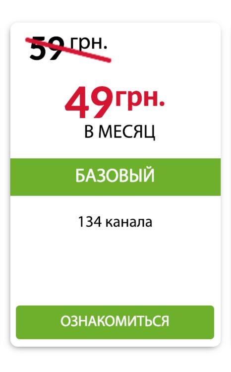 партнерский.png