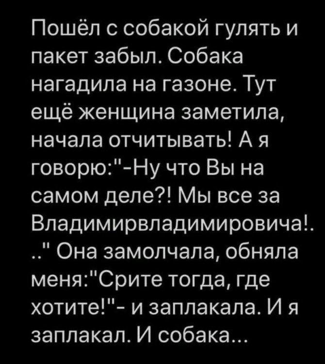 Screenshot_20190329-111740_Telegram.jpg