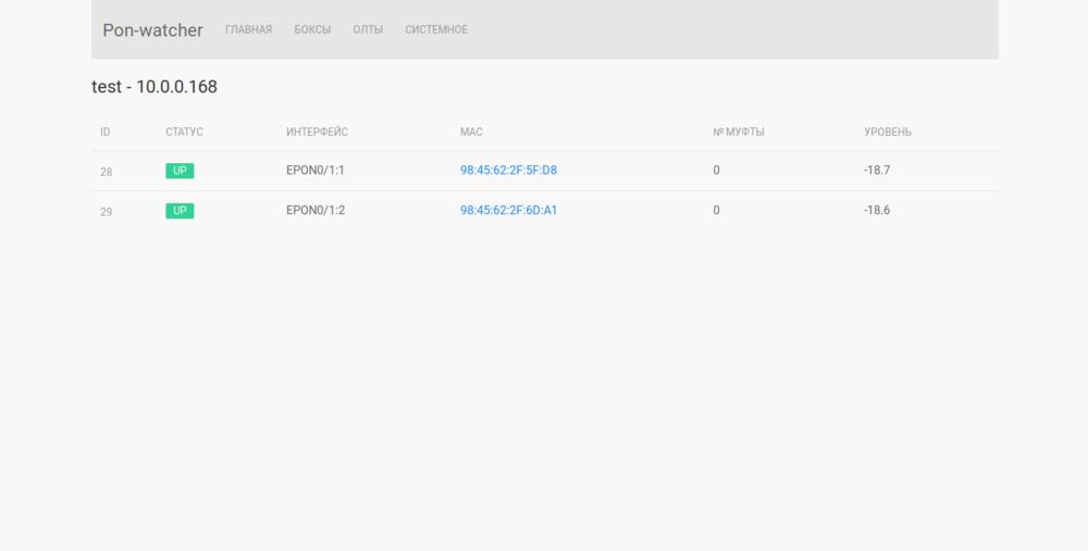 Screenshot_2019-04-18 pon-watcher.png