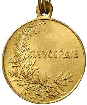 medal-za-userdie-24-r.jpg.64fe7b578212ba7a4c7434c8b5d0dbe9.jpg