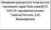 r4r.jpg.c983e83425271a54e9e8f03094fd6358.jpg