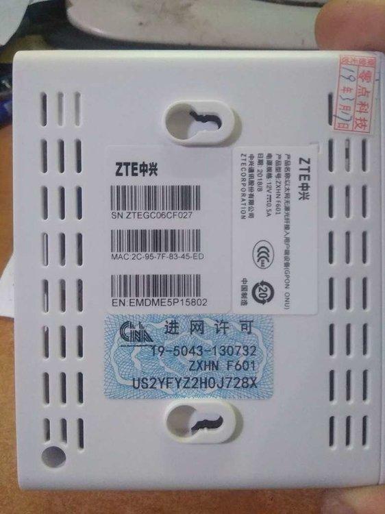 ZTEGC06CF027bad.JPEG