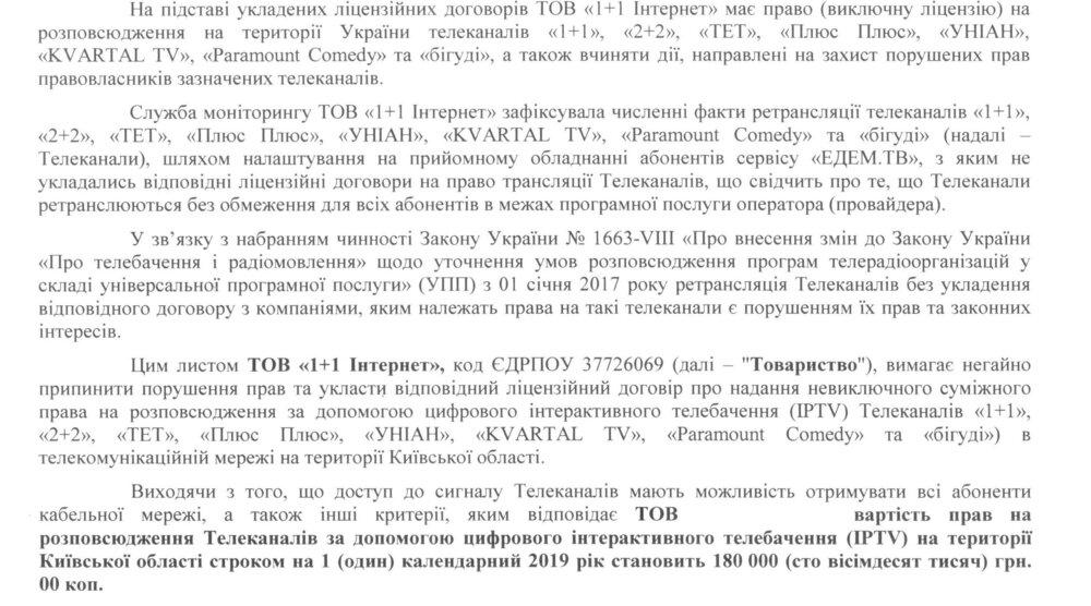 1531130586_Inked11__LI.thumb.jpg.fa9afaf6160be3ada4cf244583cd6aae.jpg