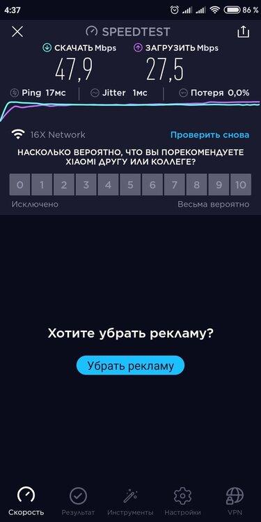 Screenshot_2019-12-23-04-37-42-415_org.zwanoo.android.speedtest.jpg