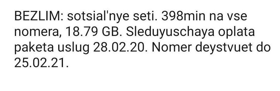 tarif.jpg.a06f53c349adefb8342f6064d352c1a8.jpg