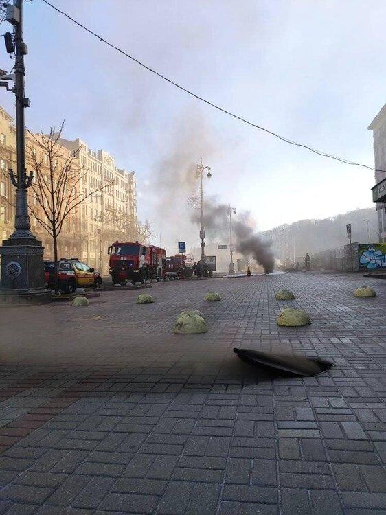 kyiv_fire.jpg