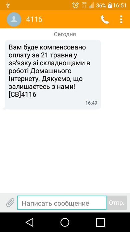 Screenshot_2020-05-21-16-51-08.png
