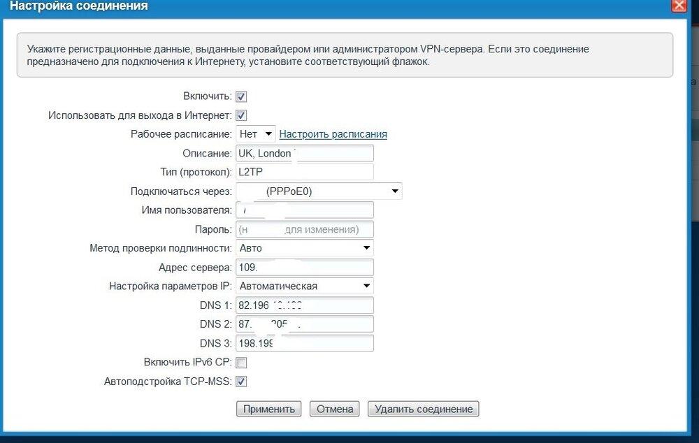 VPN2222.jpg