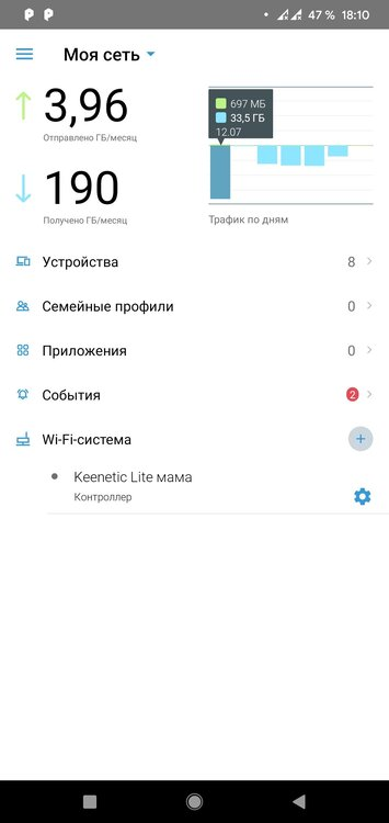 Screenshot_20200718-181056363.jpg