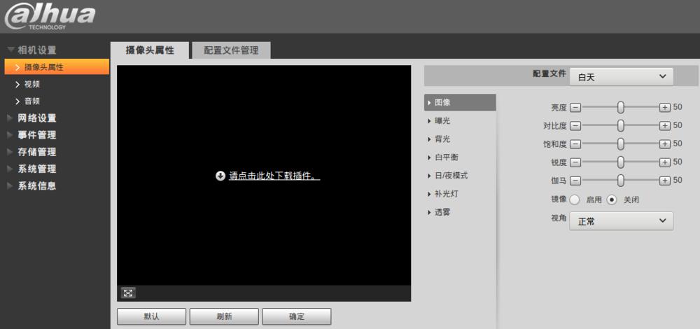 Снимок экрана_2020-09-15_13-10-54.png