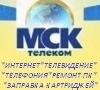 MCK-Telecom