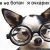 Продам остатки - последнее сообщение от Дмитрий1511