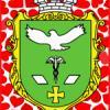 Гайджин